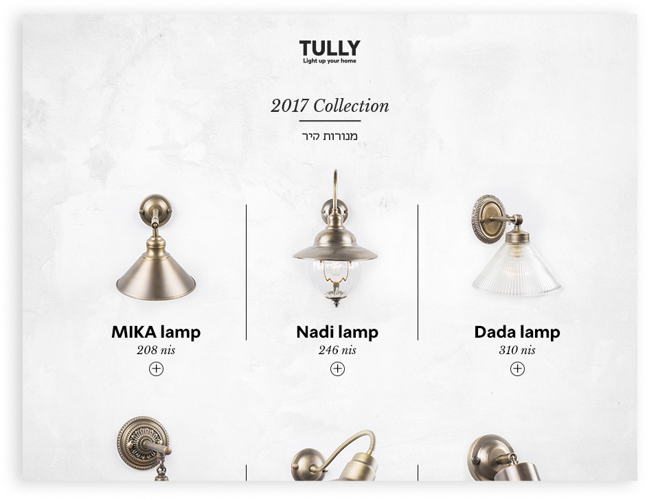 Tully_WebShop