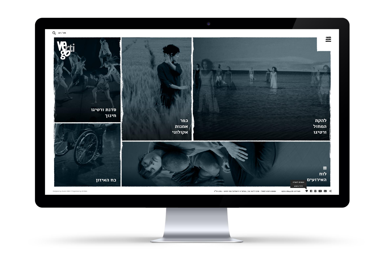 Studio OMG Portfolio UI17