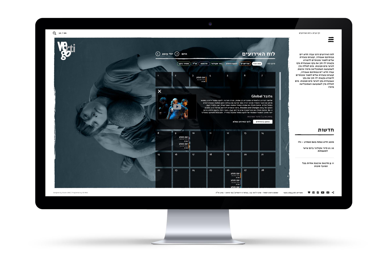 Studio OMG Portfolio UI18