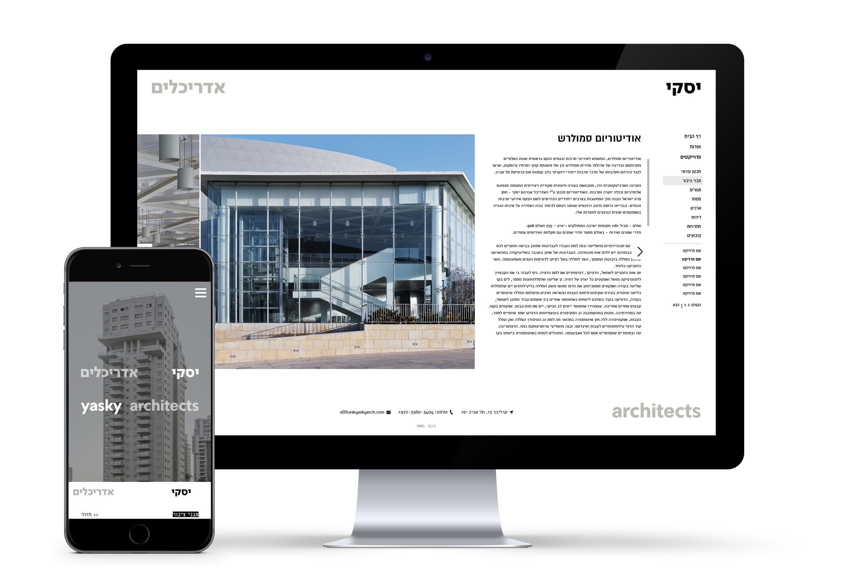 Studio OMG Portfolio UI32