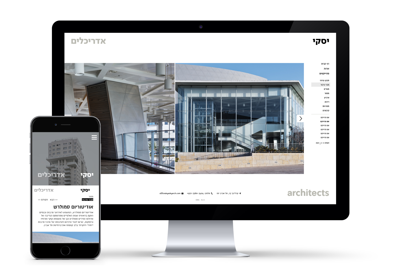 Studio OMG Portfolio UI33