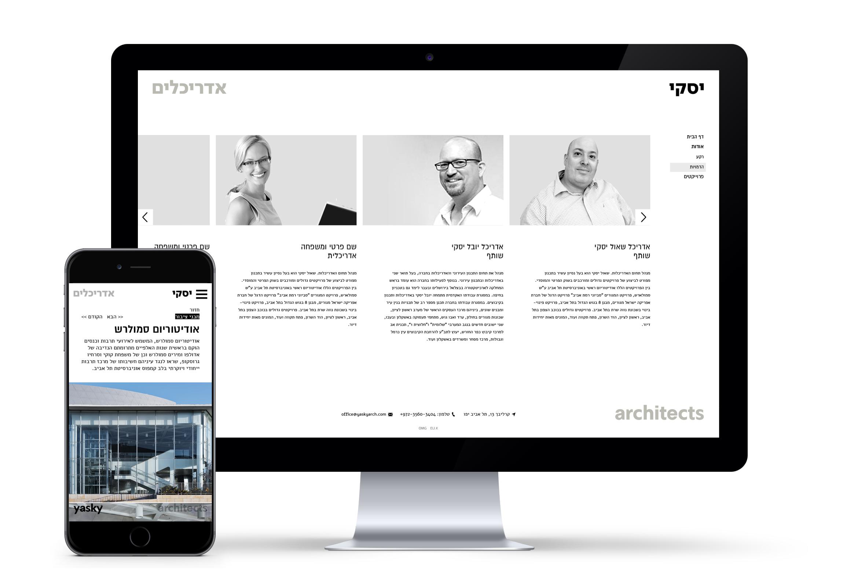 Studio OMG Portfolio UI34