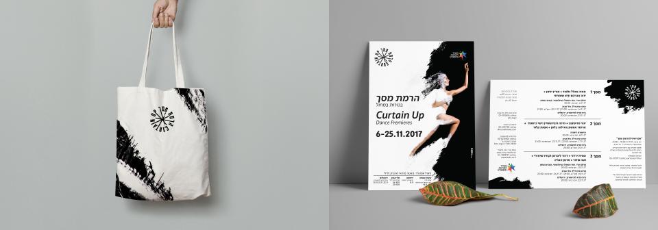 Curtain Up 2017 Studio OMG 6