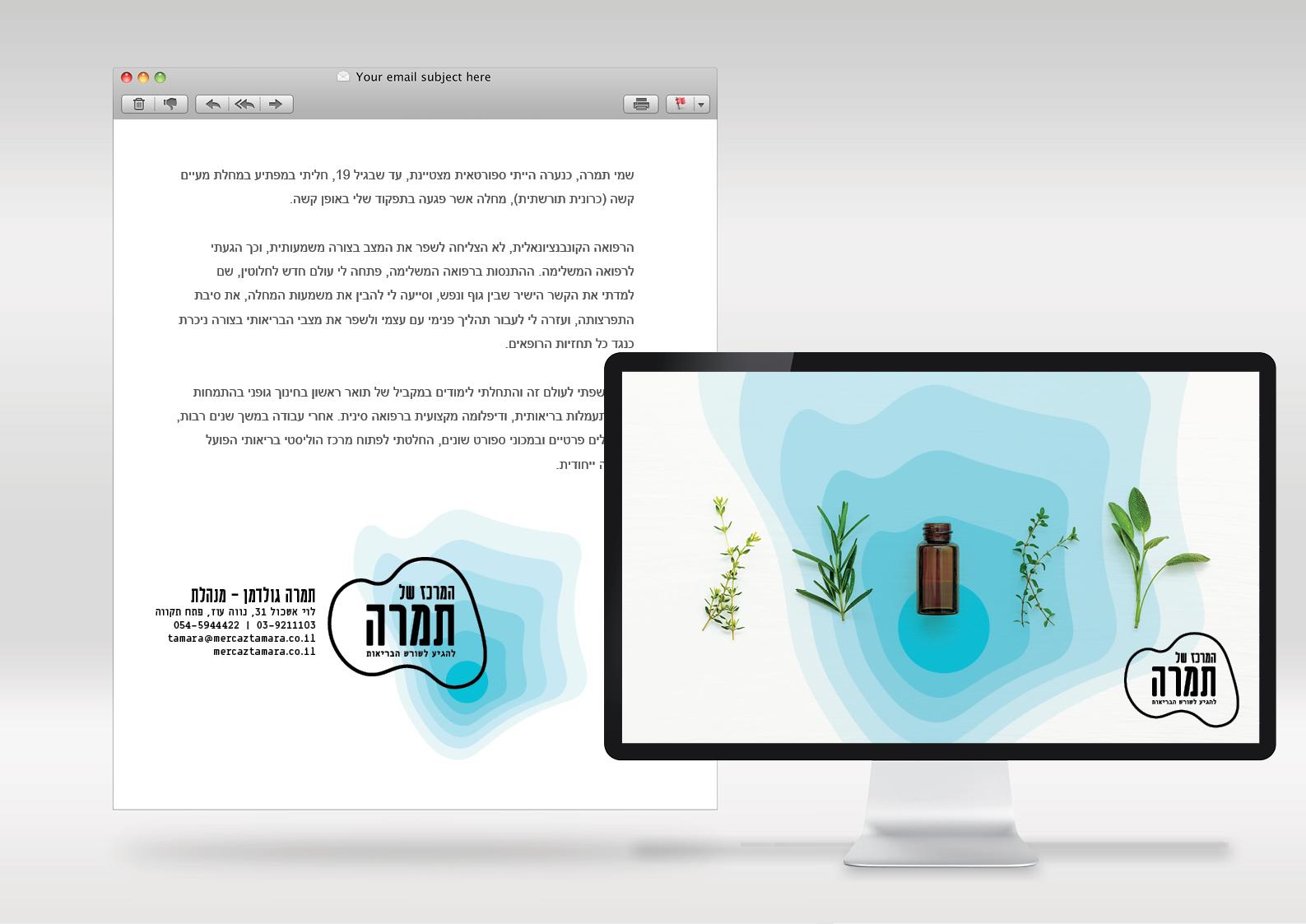 TamaraCenter_Brand-Concept_6