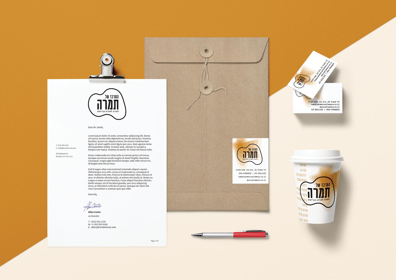 TamaraCenter_Brand-Concept_7